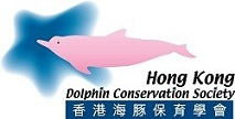 Hong Kong Dolphin Conservation Society