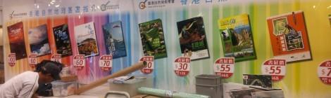 Book Fair :)